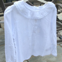 Newness Couture White Frill Collar Blouse