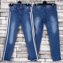 Girls Blue Jeans with White Stripes